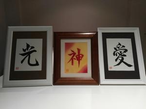 CalligraphyArtCards