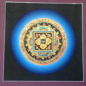 Clear and Calm Coaching T/A My Mandala Shop