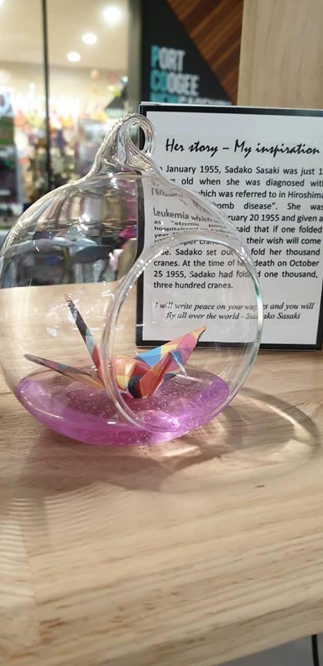 Bauble Origami