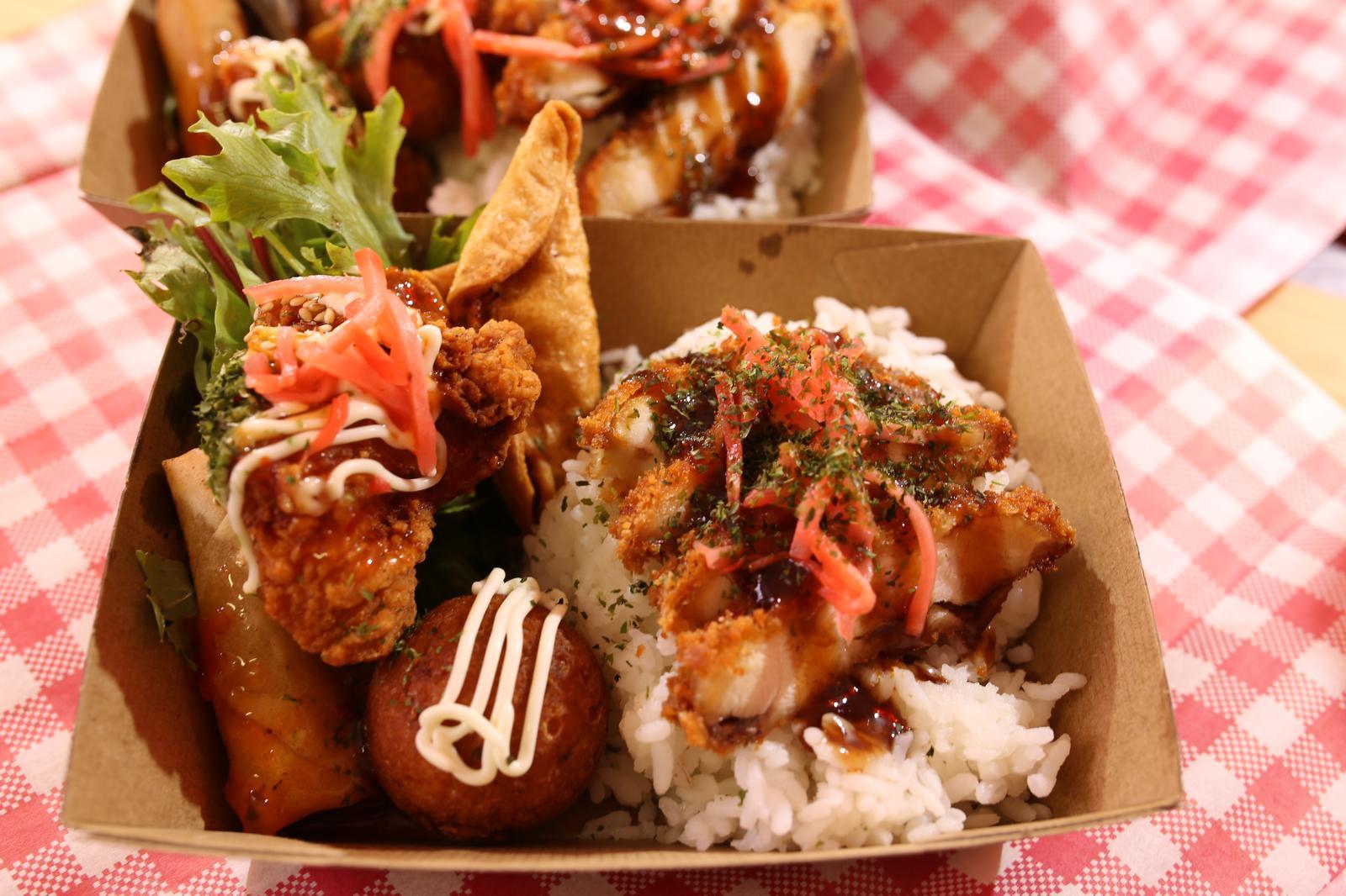 Oishii Assorted Bento Box
