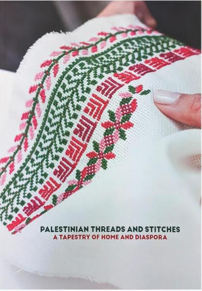 Palestinian Threads and stitches art catalogue