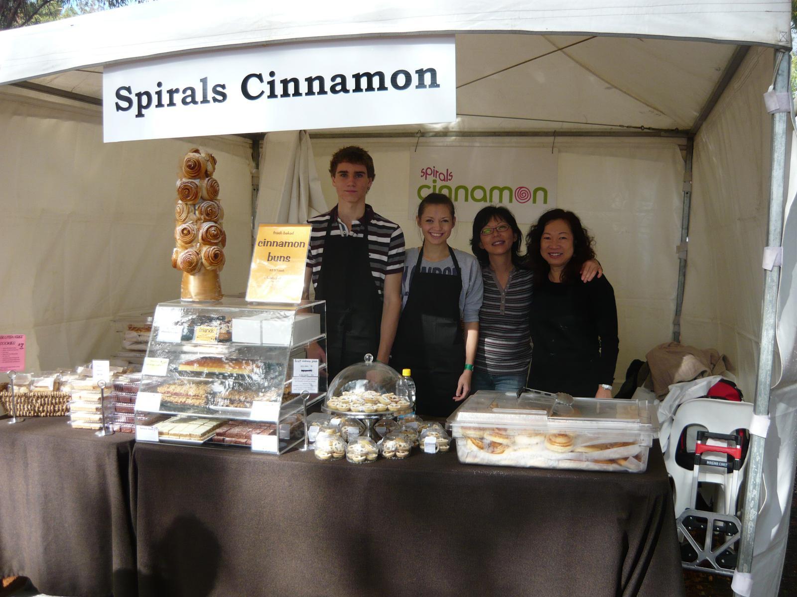 Spirals Cinnamon 1