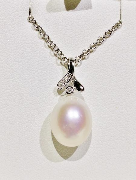 Cancer Awareness Pearl Pendant, a gorgeous gift for someone special
